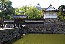 Префектура Каґава
