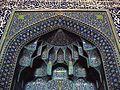 Masjed-e Sheikh Loftollah (Sheikh Loftollah Mosque), Isfahan, Iran.jpg