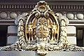 Masonic Hall coat of arms.jpg