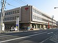 Matsue-chuo post-office.jpg