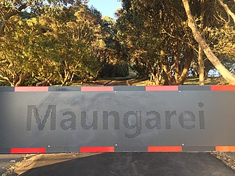 Maungarei - Barrier at base of access road