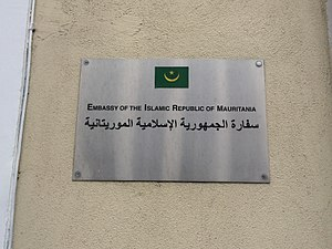 Embassy of Mauritania, London - Image: Mauritania Embassy in London 3