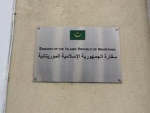 Embassy of Mauritania, London - Image: Mauritania Embassy in London 3