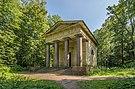 Mausoleum to Husband-Benefactor in Pavlovsk Park 01.jpg
