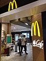 McDonald's at Sun Hung Kai Centre.jpg