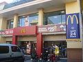 McDonalds Candon City.JPG
