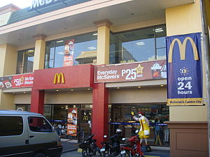 Candon - McDonald's Candon City, located along the National Highway, is the only 24-hour McDonald's store in Ilocos Sur
