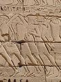 Medinet Habu Ramses III14.JPG
