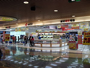 Best Denki - Best Denki store at Megabox, Kowloon Bay, Hong Kong in 2007.