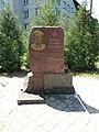 Memorable sign Eternal Glory to Heroes in Kremenchuk 01.jpg