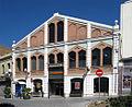 Mercat - Sant Just Desvern - 2011.jpg