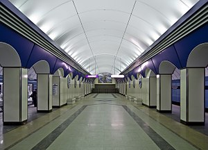 Deep column station - Komendantsky Prospekt station of the Saint Petersburg Metro