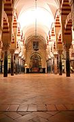 Mezquita-Catedral de Cordoba 06.JPG
