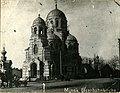 Miensk, Zacharaŭskaja, Čyhunačnaja. Менск, Захараўская, Чыгуначная (1918) (5).jpg