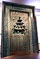 Mihrab. From Beyhekim Mosque in Konya, Turkey. 13th century CE. Islamic Art Museum (Museum für Islamische Kunst), Berlin.jpg