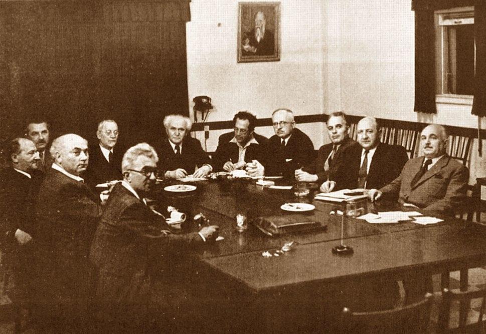Minhalat Haam 1948