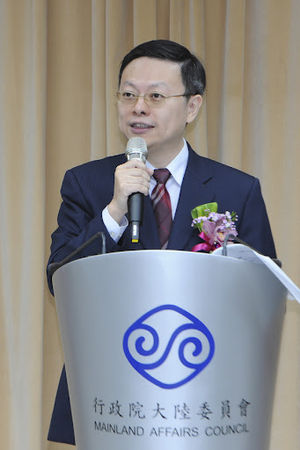 Wang Yu-chi - Image: Minister of MAC