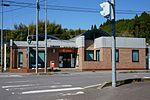 Mitsuse Post Office in Mitsuse, Saga.jpg