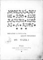 Moderní revue 1 1895.png