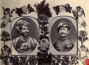 Mohammad Rasul Khanji, Nawab of Junagadh, Bahaduddinbhai Hasainbhai, Wazier, Junagadh, 1890s
