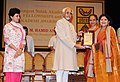 Mohd. Hamid Ansari presenting the Sangeet Natak Akademi Award-2010 to Smt. Rathna Kumar, Chennai, for her outstanding contribution to Kuchipudi.jpg