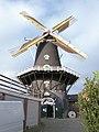 Molen De Kroon Arnhem.jpg