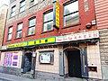 Mon Nan - Chinese Restaurant Sign, Montreal (31667782746).jpg