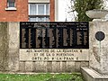 Monument Martyrs Résistance Déportation Livry Gargan 4.jpg