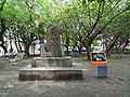 Monument for Loyal Souls 忠靈塔 - panoramio.jpg