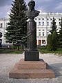 Monument for N.I.Lobachevskiy - Памятник Н.И.Лобачевскому - panoramio.jpg