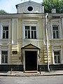Moscow, Kropotkinsky 10 Sep 2005 03.jpg