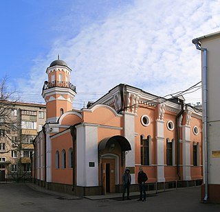 Old Mosque, Moscow
