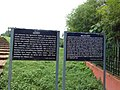 Mound known as Bahanpukur Mound or Fort (Ballal dibi) 20180728 110902.jpg