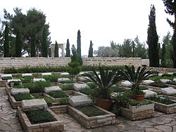Mount Herzl - Shlom Hagalil Plot IMG 1240.JPG