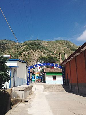 Anding District, Dingxi - View of the mountain behind Dingxi Teacher's College