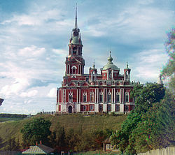 The new Mozhaysk Cathedral, constructit in 1802–1814