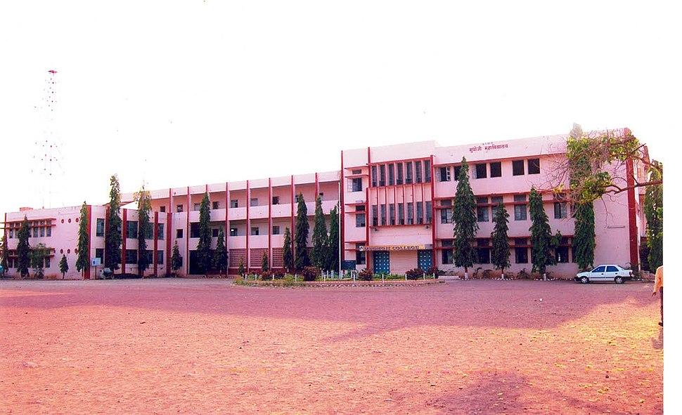 Mudhoji college