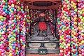 Multi-coloured kukuri-zaru talismans at Kongoji Yasaka Kōshin-dō temple, Kyoto, Japan.jpg