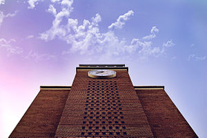 Radford University - Clocktower of the residence hall Muse Hall