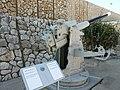 Museu Marítimo e da Imigração P1090925 (5148829265).jpg