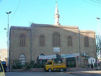Raqqa - Raqqa Museum