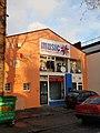 Music shop, Exeter - geograph.org.uk - 1078841.jpg