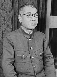 Akira Mutō Wikipedia