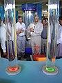 NCSM Dignitaries Visiting Dynamotion Hall - Science City - Kolkata 2006-07-04 04758.JPG