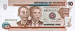 Front side of the 10-peso banknote