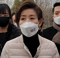 Na Kyung-won against damaging the remaining greenbelt that is decades old (5) (cropped).jpg
