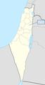 Nablus palestine caption.png