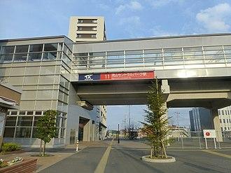 Nagareyama-centralpark Station - Exterior of Nagareyama-centralpark Station, 2016