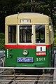 Nagoya City Tram 1401 20190503-03.jpg