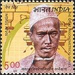 Nain Singh Rawat 2004 stamp of India.jpg